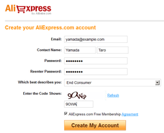 aliexpress_registrationform.png