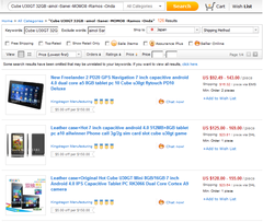 aliexpress_searchresult.png